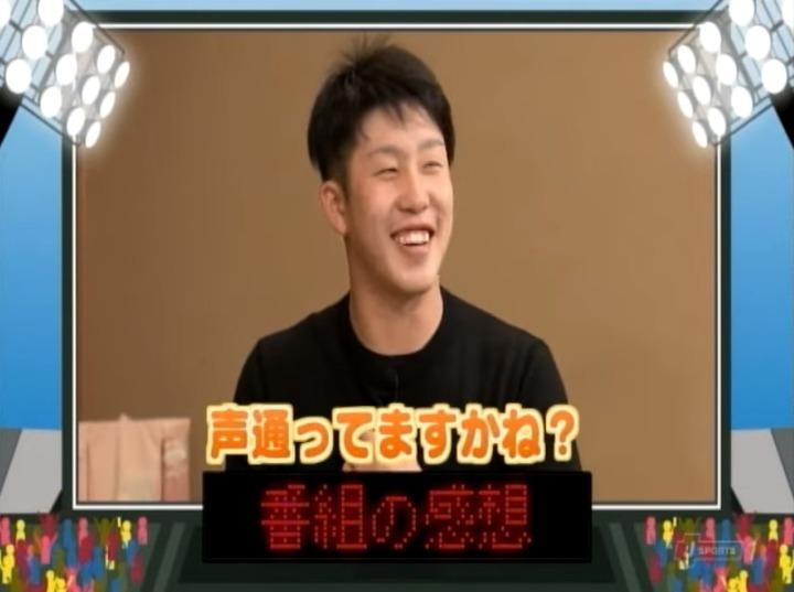 20200201ガンバレ日本プロ野球!小園海斗編251
