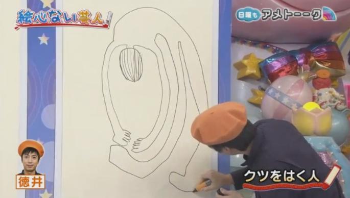 20170122アメトーーク絵心ない芸人マエケン401