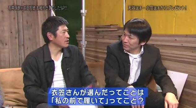 石井琢朗×前田智徳152