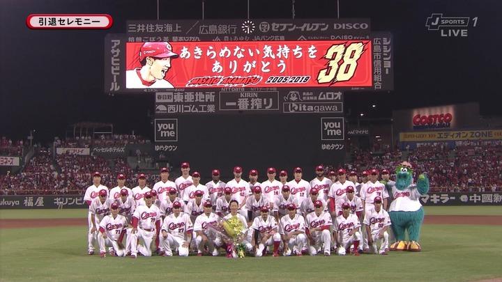 赤松引退セレモニー34