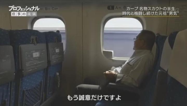20171225プロフェッショナル苑田聡彦258