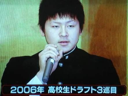 會澤入団2