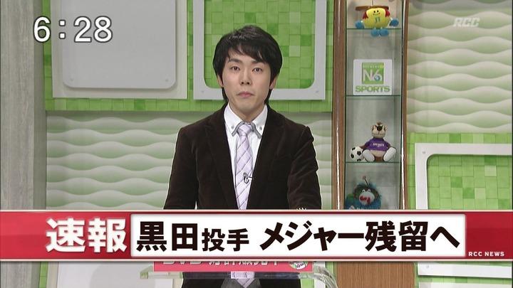 黒田メジャー残留