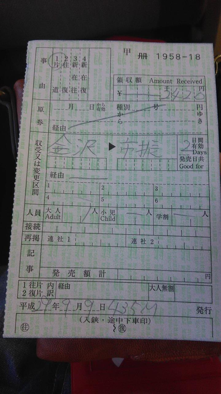広島観光153