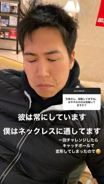 矢崎拓也17