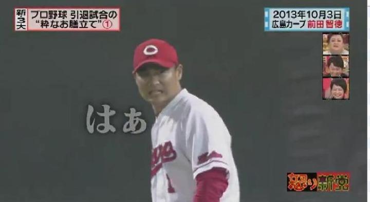 20151118 怒り新党前田引退試合041