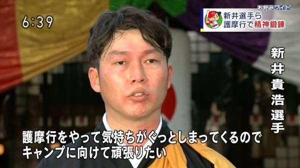 新井護摩行2017_15
