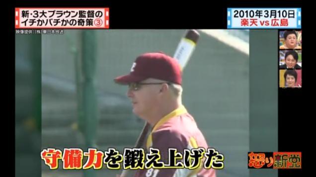 20130724怒り新党124