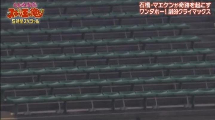 20180102リアル野球BAN14