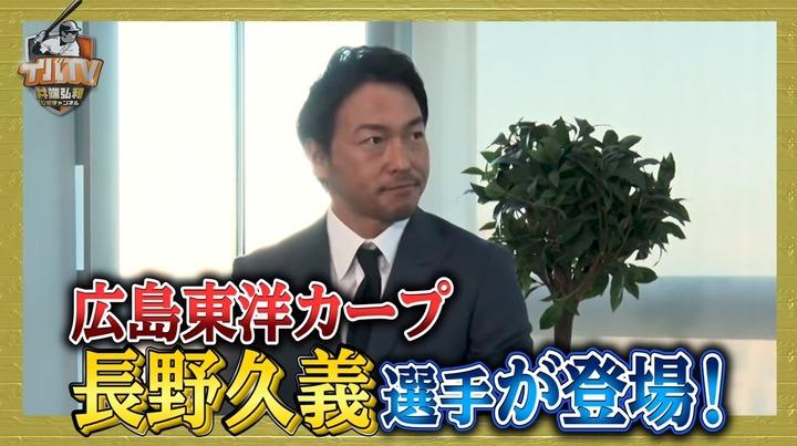 20201223イバTV長野1