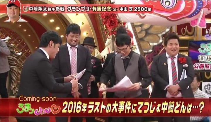 20161225うまンchu中崎109