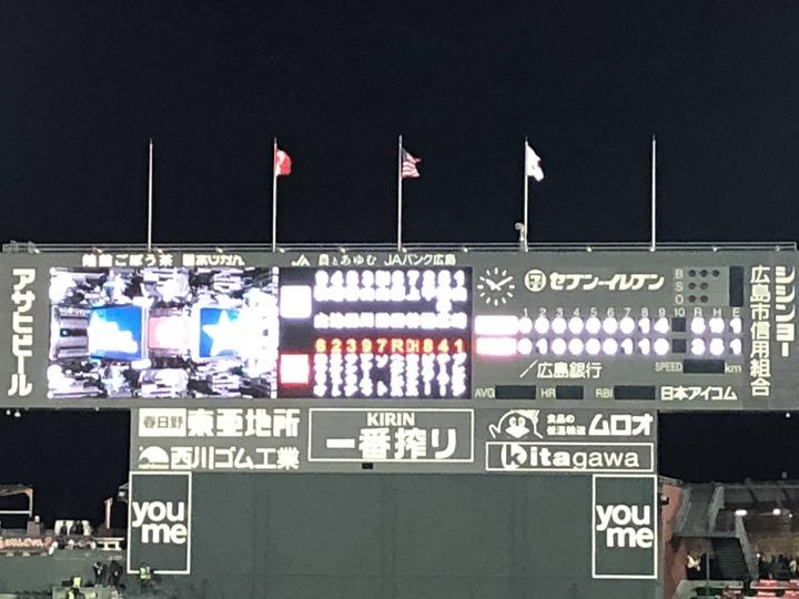 2018日米野球6