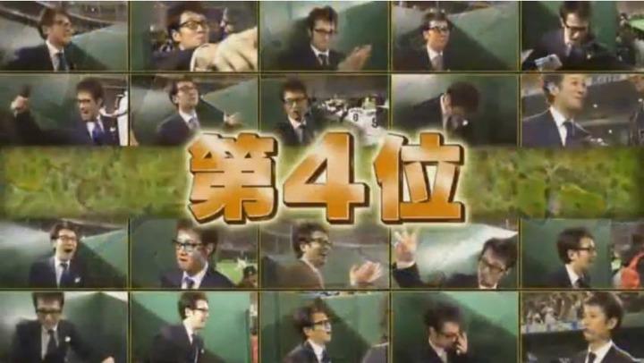 20170318炎の体育会TV129