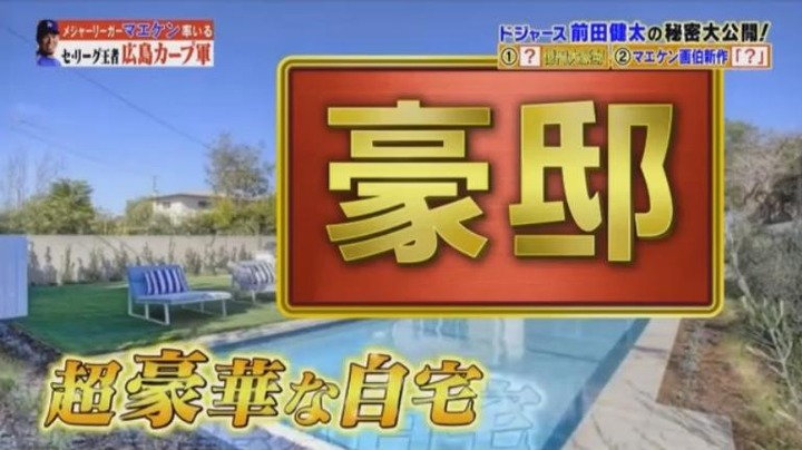 20180106炎の体育会TV283