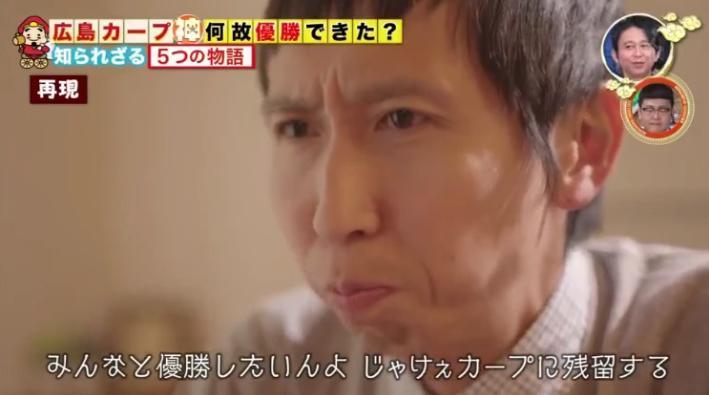 20170211神ってる有吉大明神88