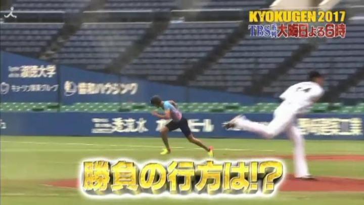 20171231KYOKUGEN菊池9