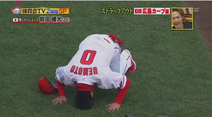 20141129炎の体育会TVマエケン大瀬良ストラックアウト022