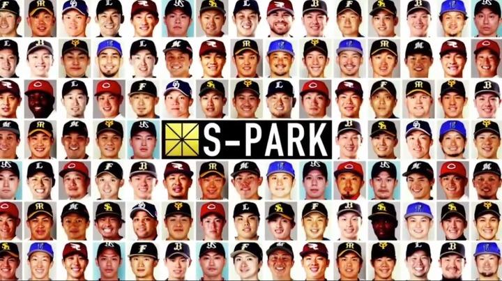 20201206プロ野球100人分の1位_守備7