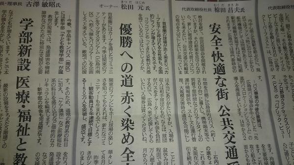 20140101中国新聞