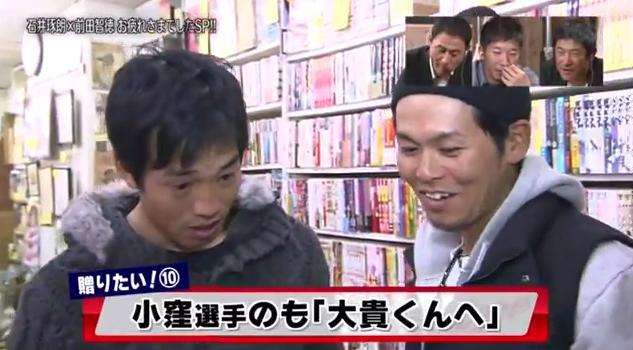 石井琢朗×前田智徳096