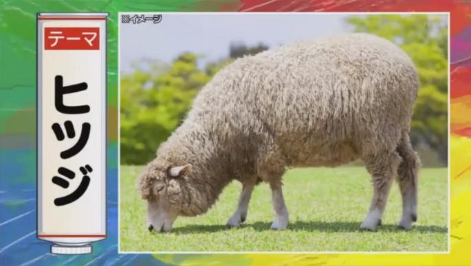 20170122アメトーーク絵心ない芸人マエケン344