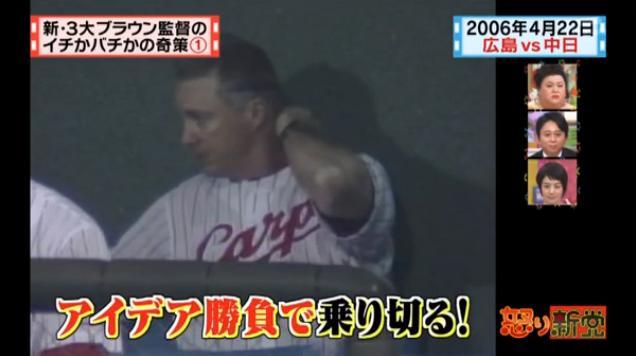 20130724怒り新党022