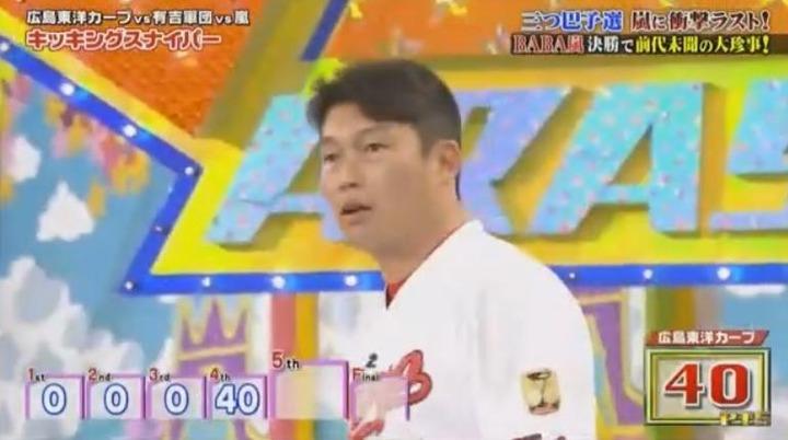 20180103VS嵐SP90
