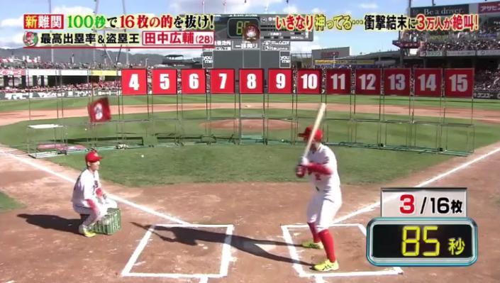 20171202炎の体育会TV47