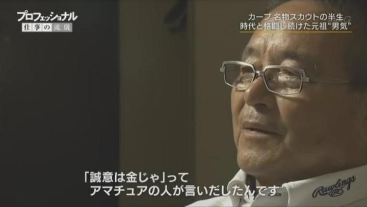 20171225プロフェッショナル苑田聡彦270