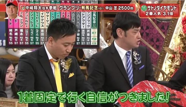 20161225うまンchu中崎78