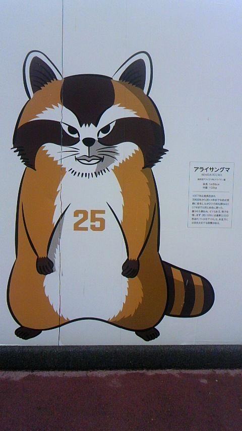 広島観光461