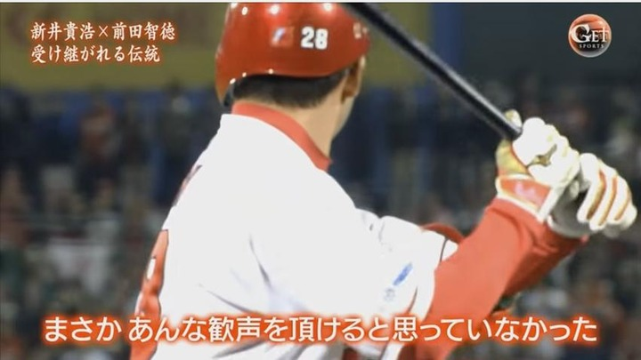20160410新井前田46