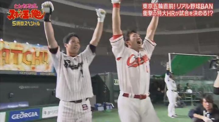 20200102リアル野球BAN176