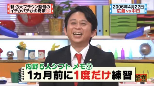 20130724怒り新党066