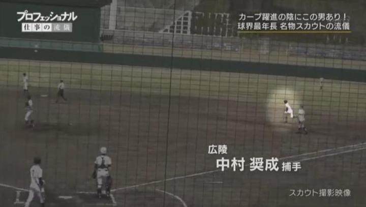 20171225プロフェッショナル苑田聡彦54