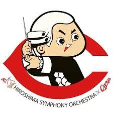 カープ坊やオーケストラ1