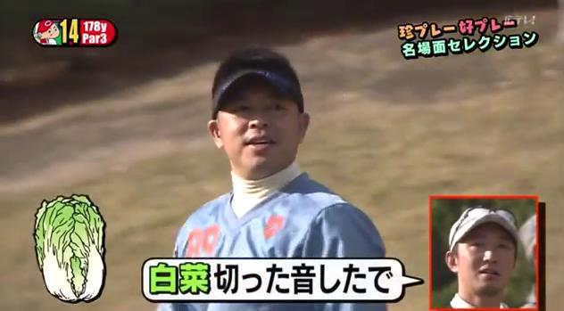 カープ選手会ゴルフ2014177
