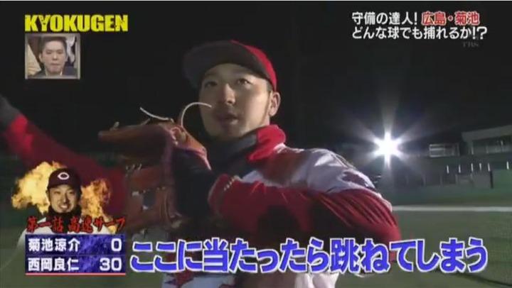 20171231KYOKUGEN菊池テニス15