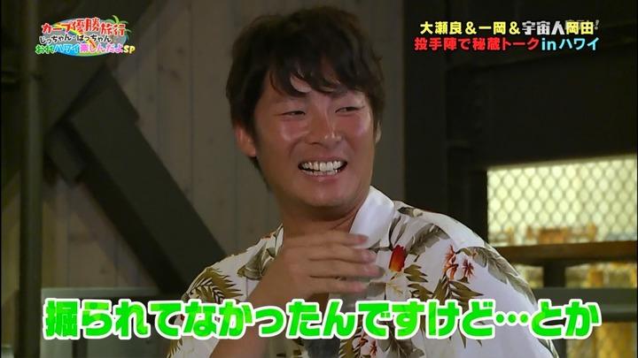 20161216金ぶちカープ優勝旅行114