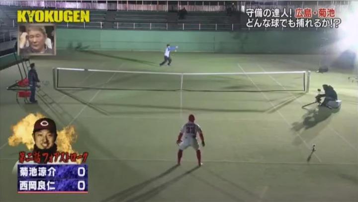 20171231KYOKUGEN菊池テニス33