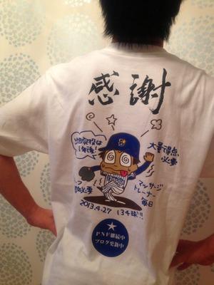 マエケン藤井秀悟Tシャツ2