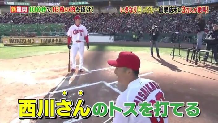 20171202炎の体育会TV137