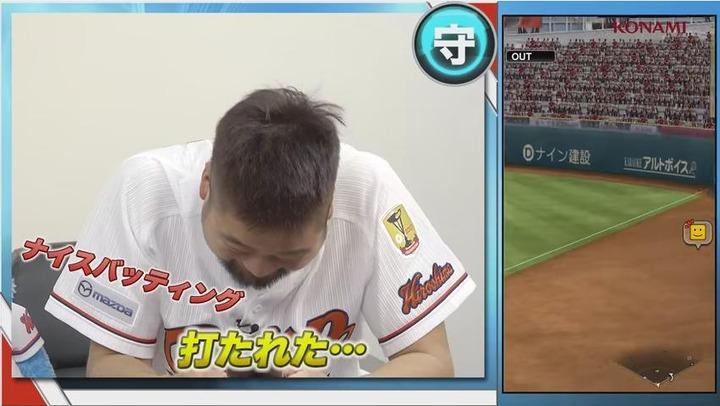 プロ野球スピリッツA丸中崎54