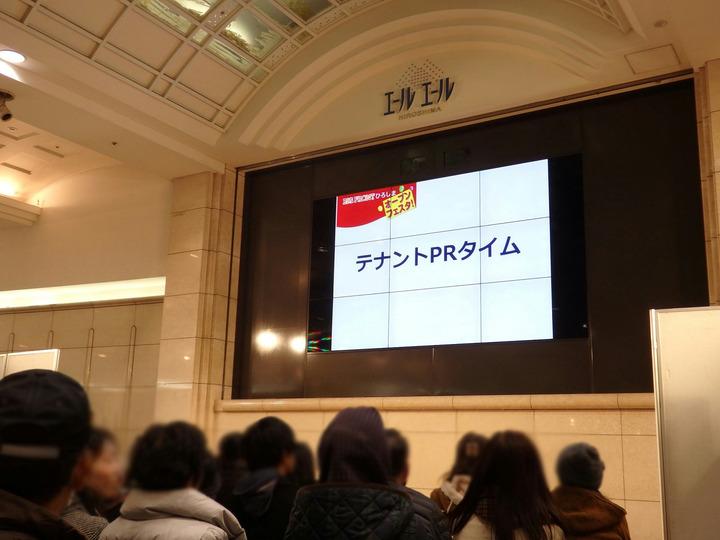 20161209福井トークショーin広島駅地下12_M