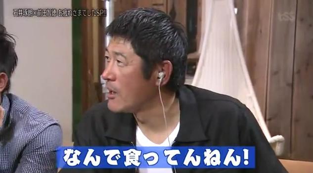 石井琢朗×前田智徳104