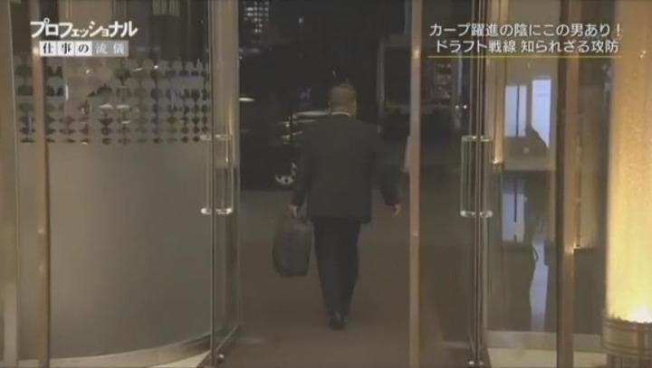 20171225プロフェッショナル苑田聡彦482