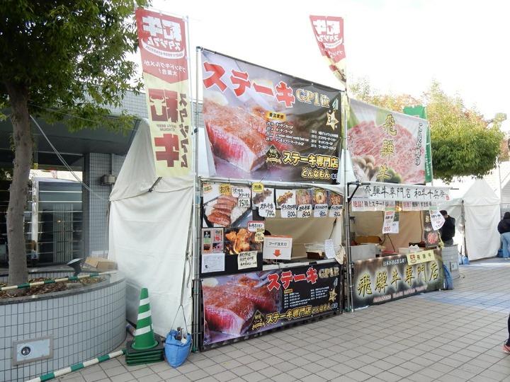 20181118黒田博樹トークショー54