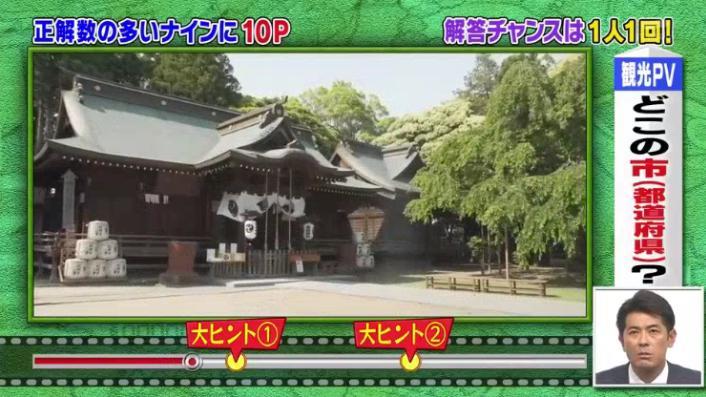 20170208ミラクル9前田&稲葉64