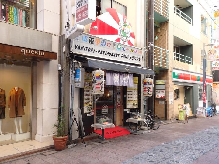 地元広島2016日本シリーズ33