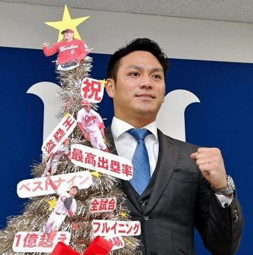 広島・田中広輔、大台突破!6200万円アップの年俸1億4000万円でサイン
